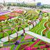 أجمل و أكبرالحدائق بالعالم مع الصور