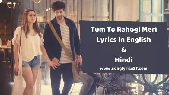 Tum To Rahogi Meri Lyrics In English - SonGLyricS27
