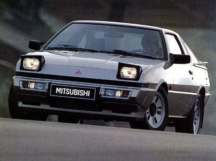 AUTOentusiastas Classic (2008-2014): TRINTA ANOS: MITSUBISHI STARION TURBO
