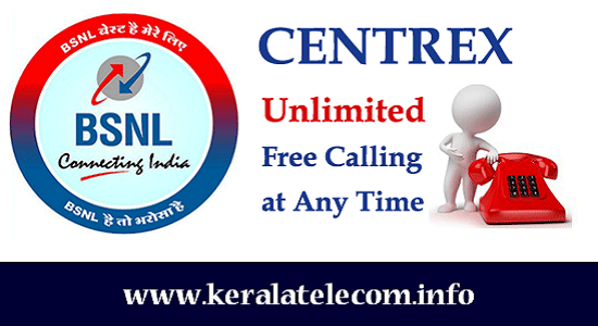 BSNL Centrex with Unlimited Free Calls at Any Time: New Tariff launched for Intra SDCA Category