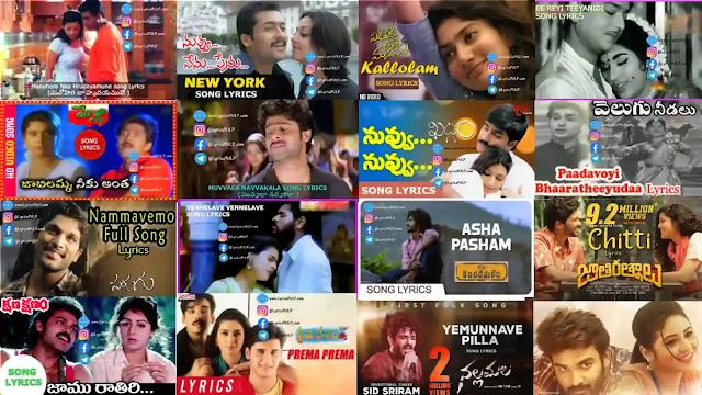 Top 20+ Telugu Melody Songs Lyrics - Telugu Songs Lyrics