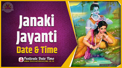 2024 Janaki Jayanti Date and Time, 2024 Janaki Jayanti Festival Schedule and Calendar