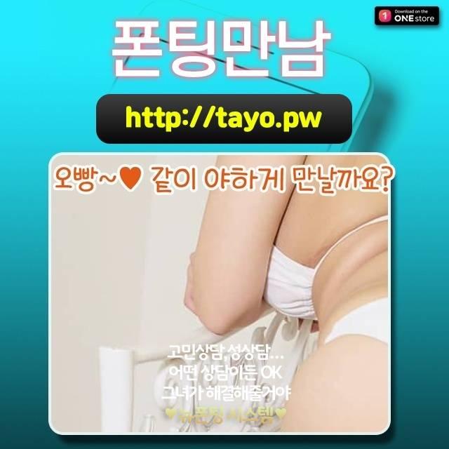 서울시성동구메이트호텔