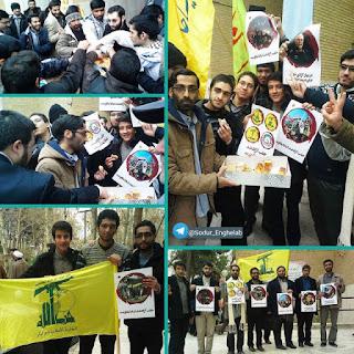 Warga Syiah Rayakan Pembantaian Muslim Aleppo dengan Gembira