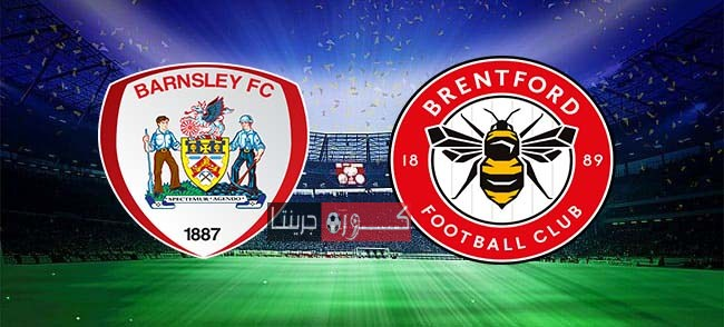 مشاهدة مباراة برينتفورد وبارنسلي بث مباشر اليوم 22-7-2020
