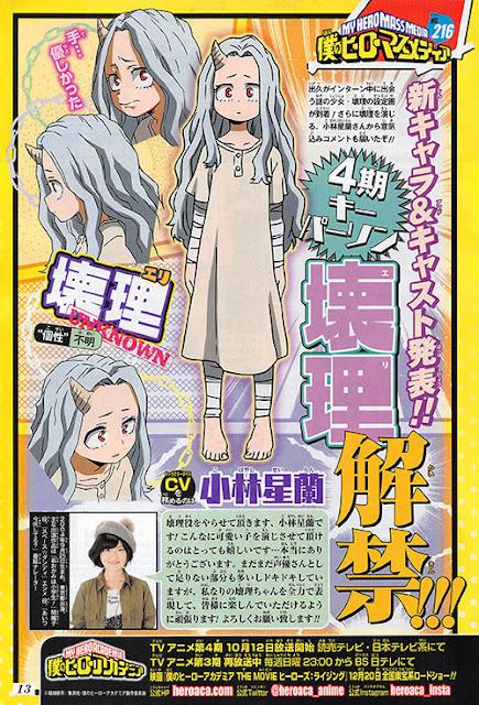 """Seiran Kobayashi se une al reparto de voces de """"Boku no Hero Academia""""."""