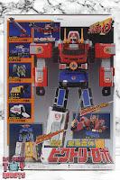 Super Mini-Pla Victory Robo Box 03