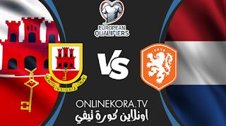 مشاهدة مباراة هولندا وجبل طارق بث مباشر اليوم 30-03-2021 في تصفيات كأس العالم