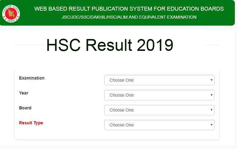 How to get HSC Exam Result 2019 by mobile SMS?