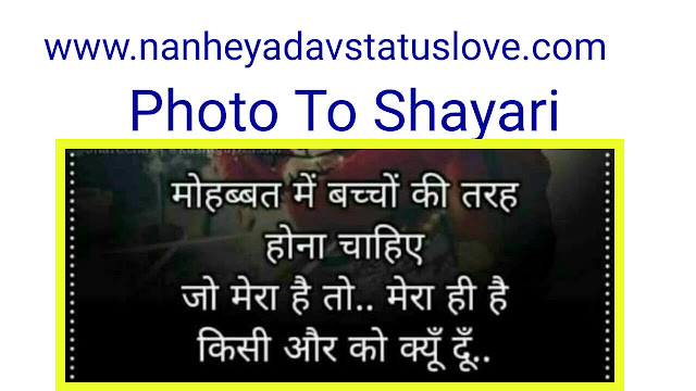 dil me shayari photo