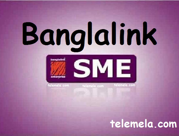 banglalink SME prepaid packages Offer