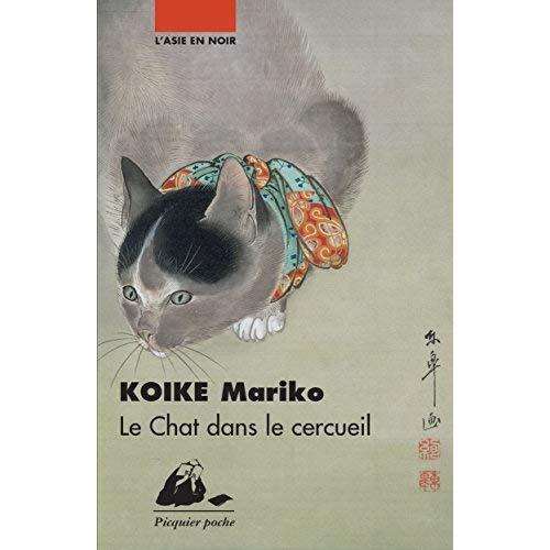 Le chat dans le cercueil de KOIKE Mariko - traduit du japonais par Karine Chesneau - Editions Philippe Picquier - édition de poche - 2020
