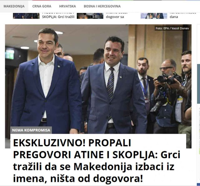 Serbian daily close to Zaev reports negotiations have failed