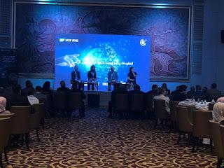 """القطاعات العراقية في """"إس إيه بي ناو"""" SAP NOW تعرض أفضل الممارسات في رقمنة الحكومة والنفط والغاز والبنوك، علاوة على تدريب الشباب وتمكينهم بمبادرة """"المهارات الرقمية اليوم"""""""