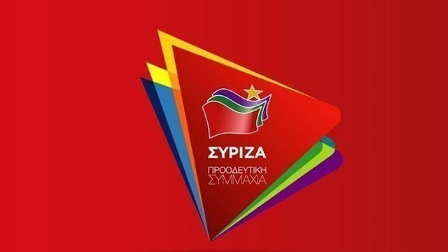 ΣΥΡΙΖΑ: Ανακοίνωση για την απένταξη του Εμπορικού Κέντρου Θεσπρωτίας