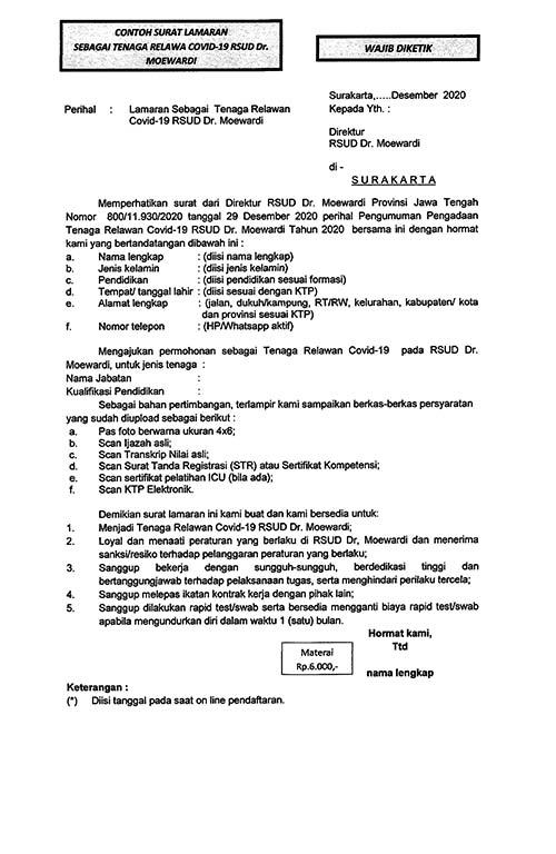 Pengadaan Tenaga Relawan COVID-19 RSUD Dr Moewardi Surakarta Jawa Tengah 2020