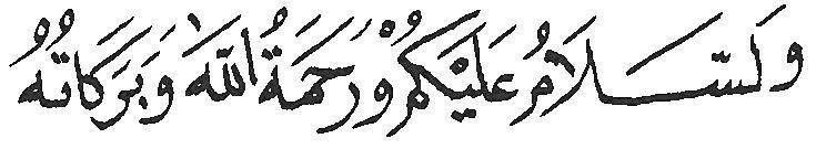 Kaligrafi Tulisan Assalamualaikum Png Cikimm Com