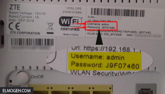 192.168.l.l تسجيل الدخول اتصالات