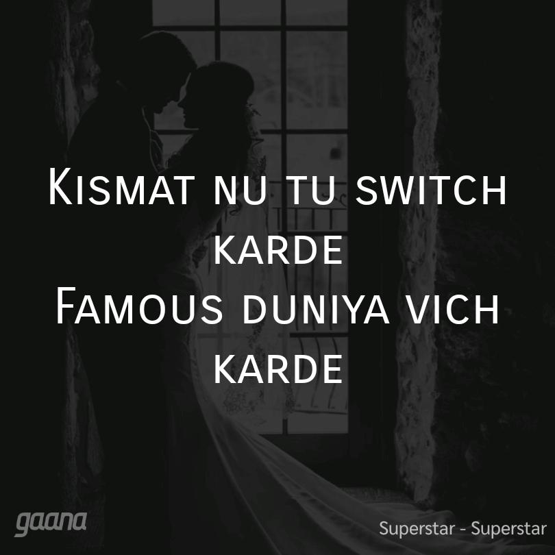 superstar song lyrics quotes