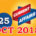 Kerala PSC Daily Malayalam Current Affairs 25 Oct 2018