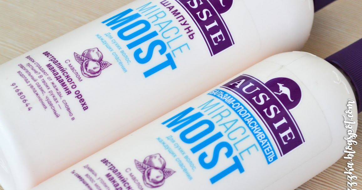 Aussie Miracle Moist Shampoo & Conditioner | Review & Swatches