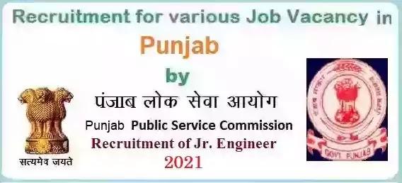 Punjab PSC Junior Engineer Recruitment 2021