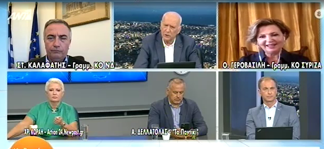 Όλγα Γεροβασίλη προς ΝΔ: Λογοδοτήστε για τα 20 εκατ. στα ΜΜΕ. Μη λοιδορείτε τη διαφάνεια και τη νομιμότητα