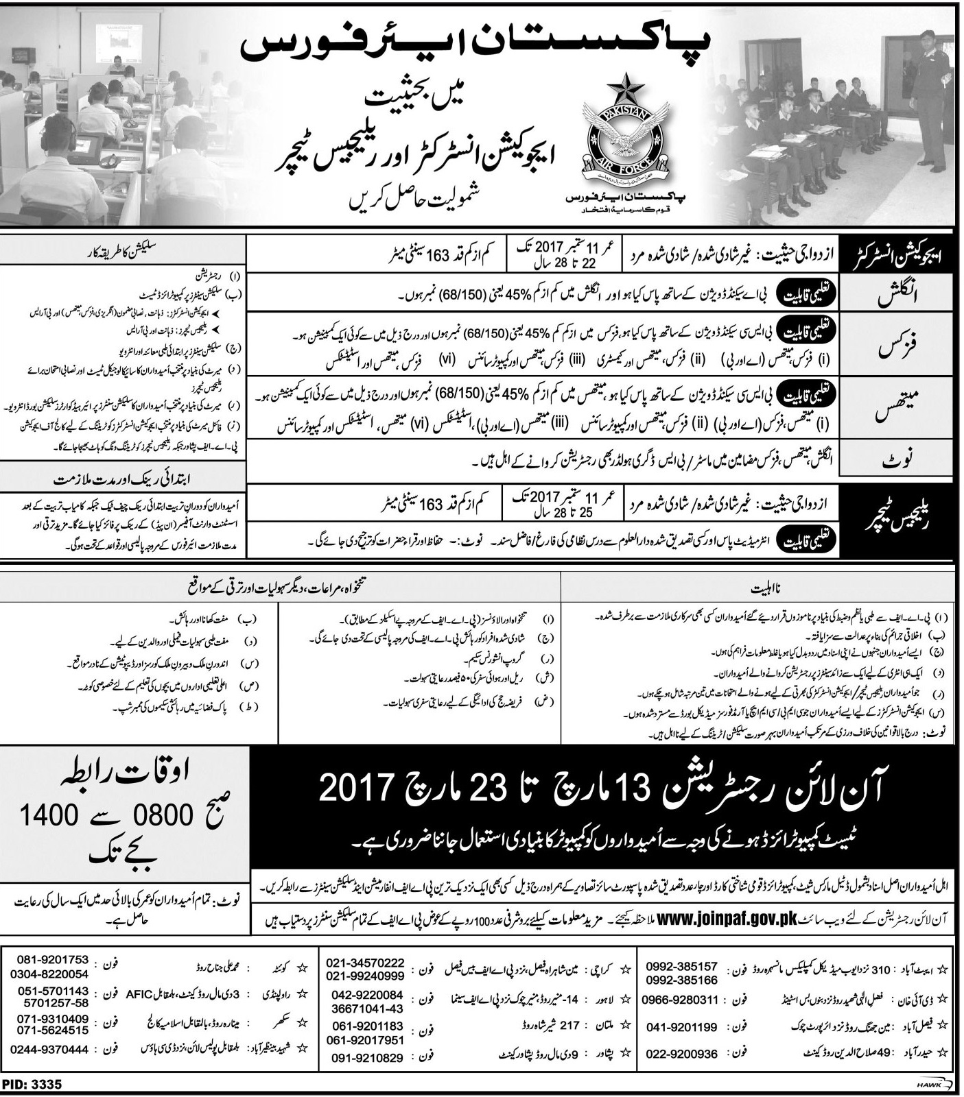 Pakistan Air Force Jobs For Religious Teacher & Education Instructure Apply Online