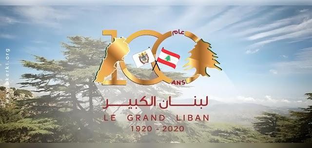 الشعار الذي أطلقته البطريركية المارونية لمئوية لبنان الكبير