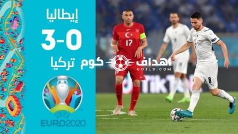 اهداف مباراة ايطاليا وتركيا اليوم