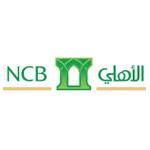 البنك الأهلي يعلن عن البرنامج التقني المنتهي بالتوظيف (للرجال والنساء)