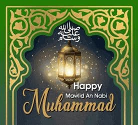 maulid nabi muhammad saw animasi gif lucu 2020