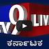TV9 Kannada Live   Watch TV9 Kannada Live Streaming   TV9 Kannada Online