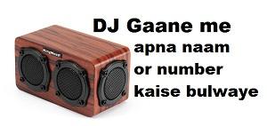 DJ GANNE ME APNA NAAM OR NUMBER KAISE BULAYE GIRL VOICE ME