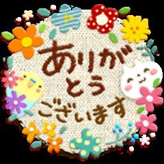 Sweet Healing Stickers