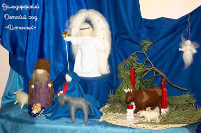 вальдорфский столик рождество
