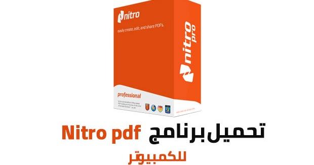 تحميل وشرح برنامج Nitro Pdf Professional للكمبيوتر 2020
