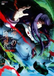 Download Kara no Kyoukai 3 : Tsuukaku Zanryuu BD Subtitle Indonesia