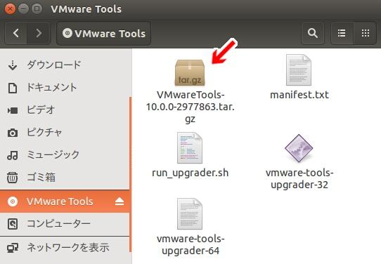 Ubuntu VMware Workstation Player その2 - UbuntuにVMware