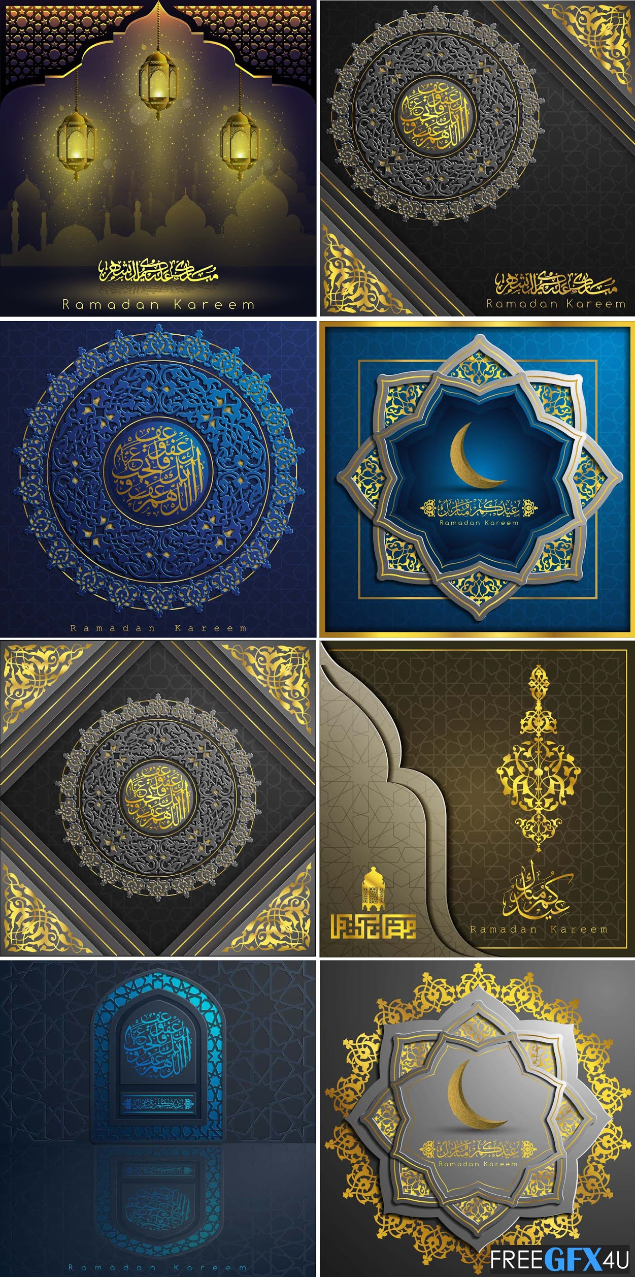Ramadan New Vector Greeting Cards & Backgrounds
