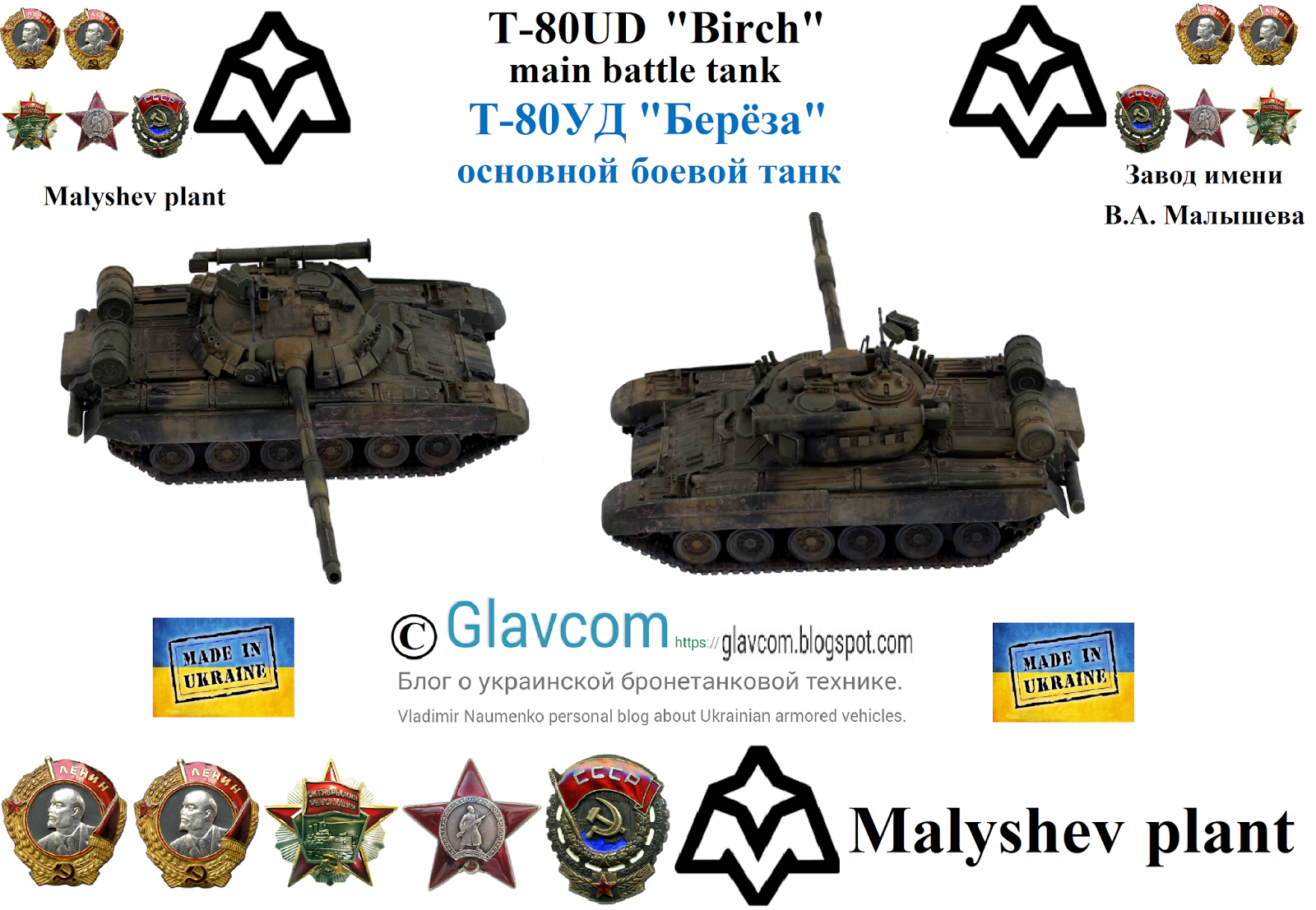 main battle tanks and armour technology page 425
