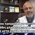 DR. RASHID BUTTAR - Αποκαλύψεις για το φιάσκο του κορωνοϊου, εμβόλια, chip και η ατζέντα (βίντεο)