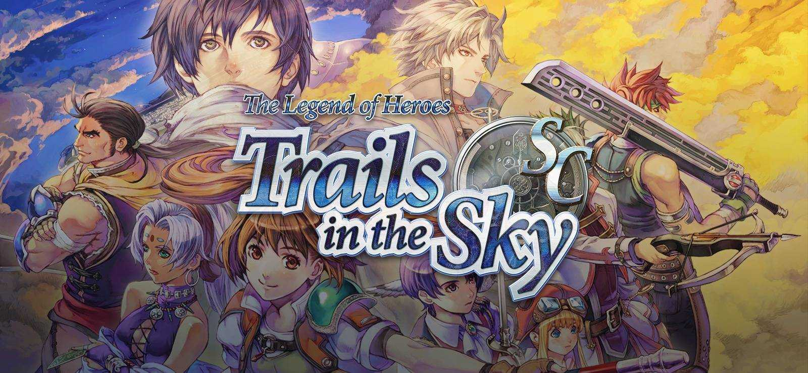 the-legend-of-heroes-trails-in-the-sky-sc