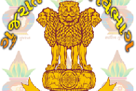 GPSSB Extension Officer (Agriculture) Revised 2nd Additional Final Selection List and Recommendation List 2017