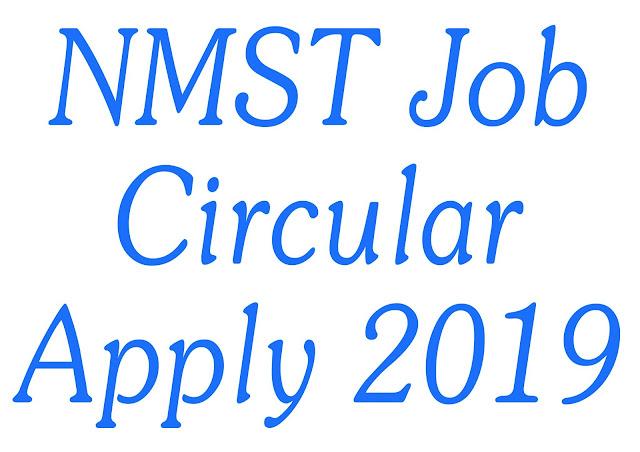 NMST Job Circular Apply 2019 – www.nmst.gov.bd