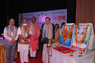 sahkar-bharti-meeting