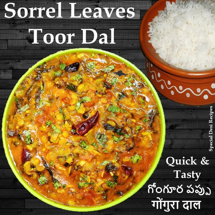 sorrel leaves toor dal specialdesirecipes