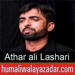 https://humaliwalaazadar.blogspot.com/2019/08/athar-ali-lashari-nohay-2020.html