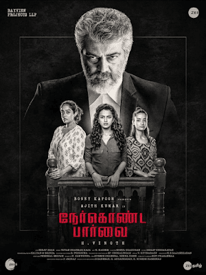 Nerkonda Paarvai (2019) Dual Audio [Hindi – Tamil] 720p | 480p UNCUT HDRip ESub x264 1.2Gb | 500Mb