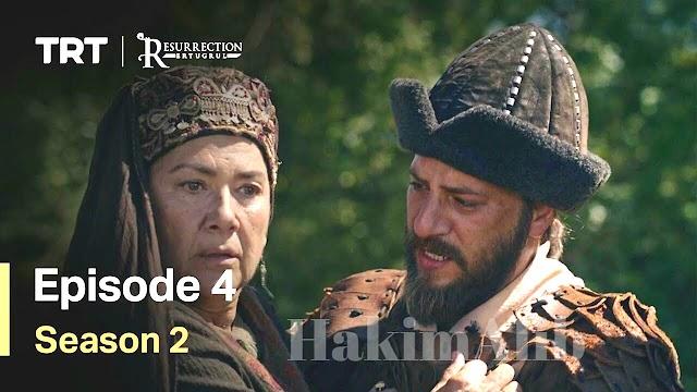 Ertugrul  Ghazi Season 2 Episode 4 (English Subtitles)